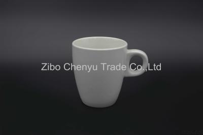 Porcelain Coffee Mug Gift Product Promotion Can OEM