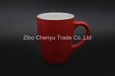 Stoneware Coffee Mug Gift Product Promotion Can Be OEM