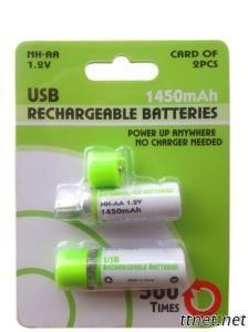 1.2V 1450MAh NiMH USB Rechargeable AA Battery-Green