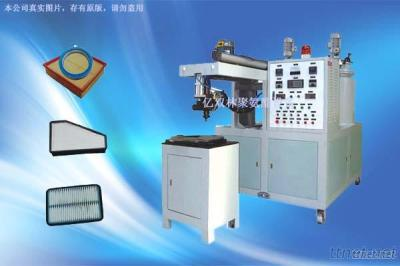 PU Filter Sealed Type Casting Machine