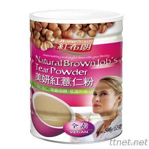 HOME BROWN Natural Brown Job'S Tear Powder