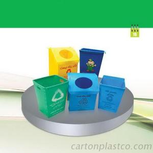 Corrugated pp sheet Bin-  paper recycle bin- Recycle bin- PP hollow sheet box