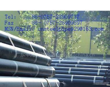 A53 Seamless Tube/A53 Seamless Tube Supplier