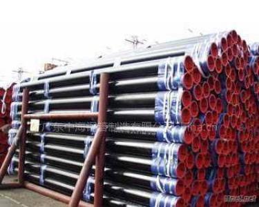 Dubai Hot Rolled Seamless Tube/Dubai Hot Rolled Seamless Tubes