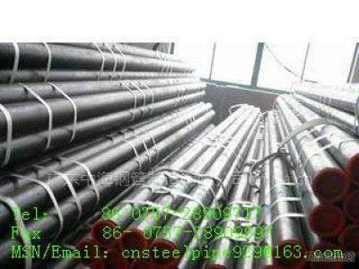 Hot Rolling Seamless Steel Tube/Hot Rolling Seamless Steel Tubes