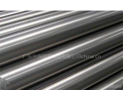 Gas Line Seamless Tube/Gas Line Seamless Tubes