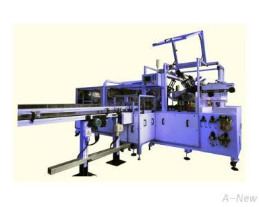 Paper Box Packing Machine(AN-83228)
