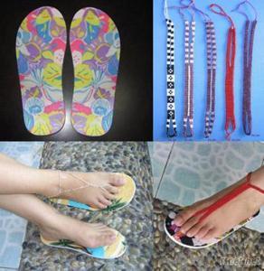 EVA Nude/Cordless Slippers