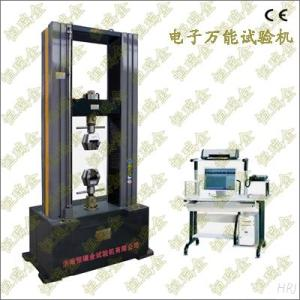 Computer Control Electronic Universal Testing Machine (Single Space)