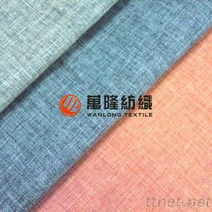 100% Polyester Linen Like Fabric Bonded With TC For Upholstery Sofa