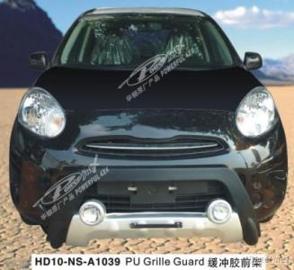 Nissan March 2011 PU Grille Guard