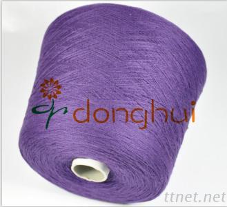 Good quality Mercerized wool Blended yarn for knitting
