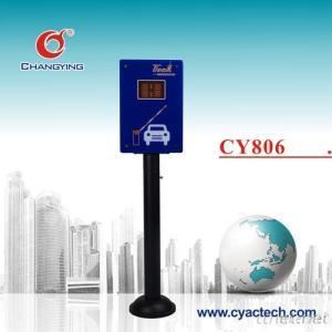 Car Park Remote Control With RFID/UHF Card Reader