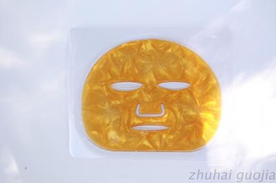 Gold Foil Collagen Face Mask Gold Collagen Facial Mask