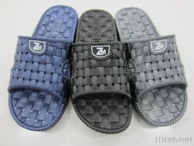 Men'S Indoor Slippers