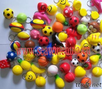 anti stress toy ball keychain(polyurethane)