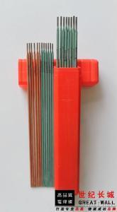 AWSE7016WeldingElectrode,WeldingElectrodeTypes