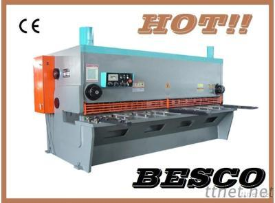 China/Chinese Hydraulic Guillotine Shear/Guillotine Shearing Machine/Hydraulic Guilltoine Machinery Manufacture/Supplier