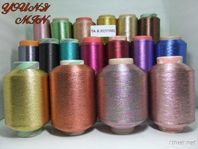 MX TA Type Of Multi Color Metallic Lurex Yarn Thread For Textiles, Fabric, Christmas, Sewing Embroidery Thread, Lace, Ribbon