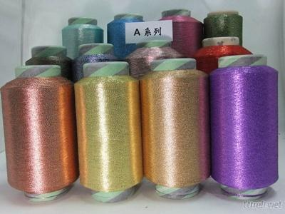 MH A Type Of Multi Color Metallic Lurex Yarn Thread For Sweater, Knitting, Woven, Knitting Circle, Ribbon, Lace, Fabric