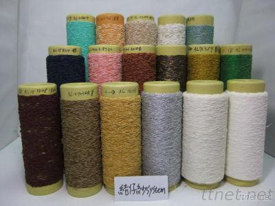 Slub Type Of Multi Color Metallic Lurex Yarn Thread