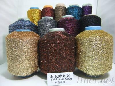 Feather type of mulit color metallic lurex yarn thread for woven,knitting,yoko,accessory of garment,scarf,socks,clothing
