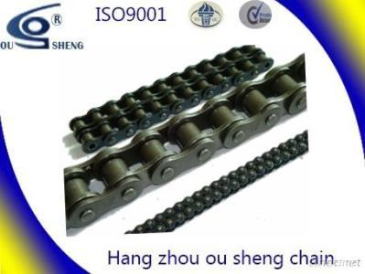 China Roller Chain