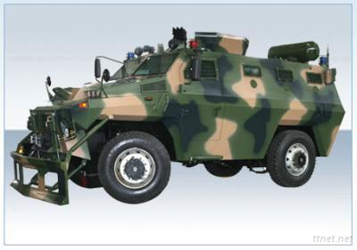 Armored Persons Carrier