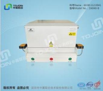 Hot sales D4040 rf shielding box test communication equipments TOJOIN