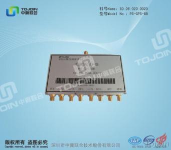 gps power splitter Interface type SMA 8 output ports