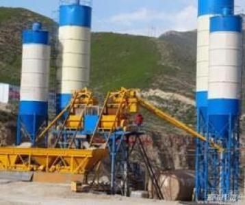 HZS25 Concrete Mixing Plant
