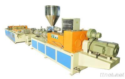 Pvc Plastic Roof Sheet Making Machine