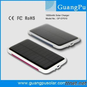 Unique 1800mAh Solar Mobile Phone Battery Charger