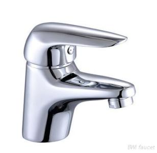 2016 New BWI Basin Faucet