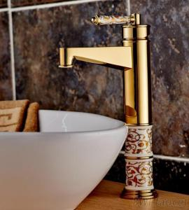 2016 New BWI PVD Basin Faucet