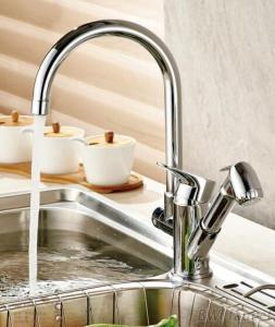 2016 New Kitchen Sink Faucet With Movable Spout