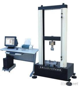 Computer Servo Universal Testing Machine