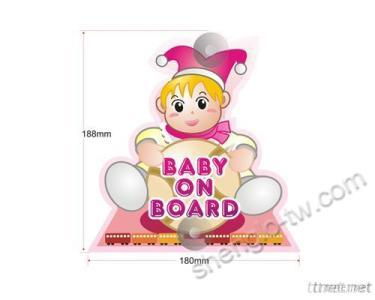 Safety Warning Plate-Baby On Board