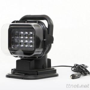 2014 New Arrival 50W LED Handheld Work Light With Remote Control