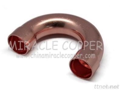 Copper Fitting Copper U bender