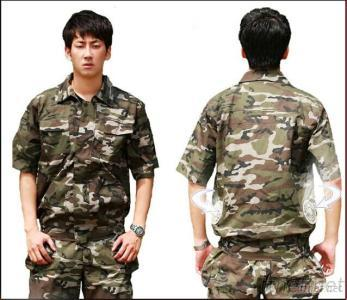 Men Fashion Camouflage Jacket With Automatic Cooling System Outdoor Working OUBOHK