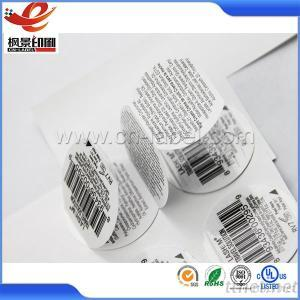 Multi-Folded Booklet Label, Multi-Layer Labels, Foldout Label