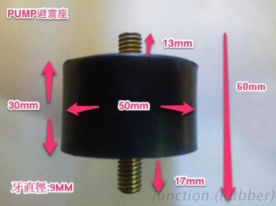 Silicone Rubber Bumper-1