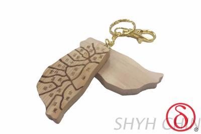 Wooden Toy (Taiwan-Shape)