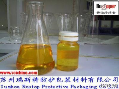 VCI Water Based Anti-Rust Liquid