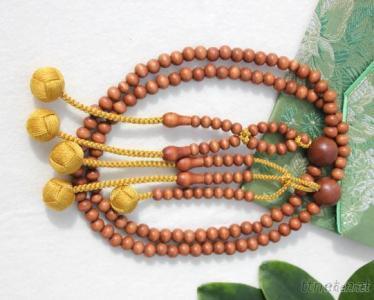 Soka Gakkai International SGI Prayer Beads