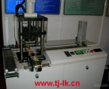 Position Hot Stamping Machine YCH-6000