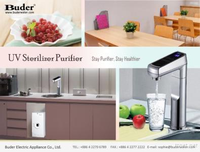 UV Sterilizer Filtration System