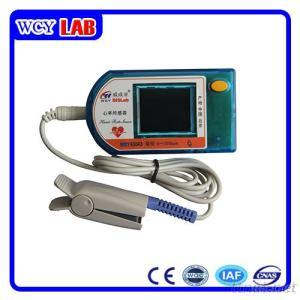 Heart Rate Sensor for Biology Laboratory Equipment