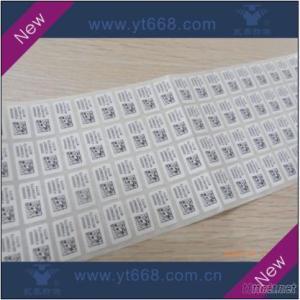 2D Barcode Sticker